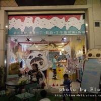 台中市美食 餐廳 咖啡、茶 咖啡館 淇淇愛糖糖 照片
