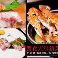 台北市美食 餐廳 異國料理 多國料理 饗食天堂(台北大直店) 照片