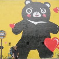 南投縣休閒旅遊 景點 景點其他 竹山熊幸福彩繪牆 照片