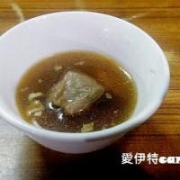 台南市美食 餐廳 火鍋 羊肉爐 鄉野炭燒羊肉爐 (台南永華路) 照片