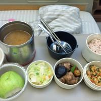 新竹市美食 餐廳 零食特產 零食特產 古法滴雞精 照片