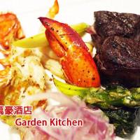 台北市美食 餐廳 異國料理 台北萬豪酒店 Garden Kitchen 照片