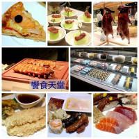 台北市美食 餐廳 異國料理 饗食天堂-台北大直店 照片