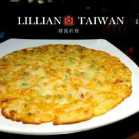 台北市美食 餐廳 異國料理 韓式料理 韓膳宮 照片