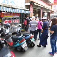 桃園市美食 攤販 台式小吃 大業路早餐飯糰 照片