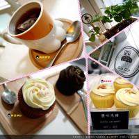 台北市美食 餐廳 烘焙 杯子貓杯子蛋糕 照片