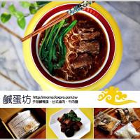 台北市美食 餐廳 速食 速食其他 鹹蛋坊 照片