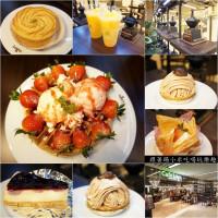 新竹市美食 餐廳 飲料、甜品 飲料、甜品其他 Cafe Lugo (新竹巨城店) 照片