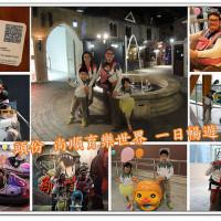 苗栗縣休閒旅遊 景點 主題樂園 尚順育樂天地 照片