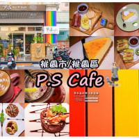 桃園市美食 餐廳 咖啡、茶 咖啡館 P.S Cafe 照片