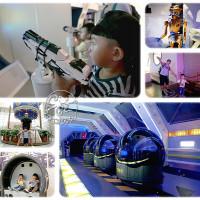 台北市休閒旅遊 景點 展覽館 臺北市立天文科學教育館 照片