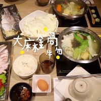 桃園市美食 餐廳 火鍋 大麻鍋物 照片