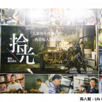 台南市休閒旅遊 景點 古蹟寺廟 原臺南州青果同業組合香蕉倉庫 照片