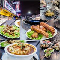 新北市美食 餐廳 中式料理 花雕傳奇 照片