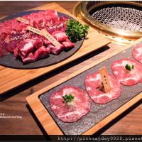 高雄市美食 餐廳 餐廳燒烤 燒肉 茶六燒肉堂 照片