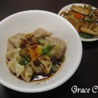 台北市美食 餐廳 中式料理 小吃 黃記溫州大餛飩 照片