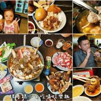 桃園市美食 餐廳 火鍋 羊肉爐 羊霸天下-龍潭店 照片