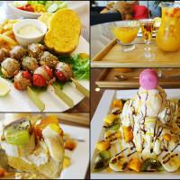 新北市美食 餐廳 咖啡、茶 咖啡、茶其他 Miele咖啡館 - 米蕾 照片