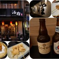 台北市美食 餐廳 異國料理 日式料理 酒狸食事處 照片