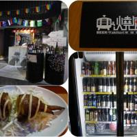 台北市美食 餐廳 異國料理 日式料理 燒包串燒居酒屋 照片