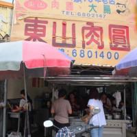 台南市美食 攤販 台式小吃 東山肉圓 照片