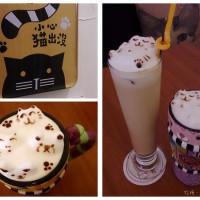桃園市美食 餐廳 咖啡、茶 貓鼻子複合式咖啡餐飲 照片
