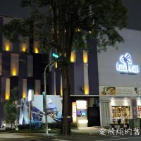 台中市美食 餐廳 異國料理 義式料理 可薩瑪果義式餐廳試 照片
