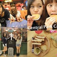 台北市美食 餐廳 咖啡、茶 咖啡館 中央公園咖啡館 照片