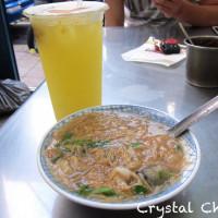 台北市美食 餐廳 中式料理 小吃 佳鑫檸檬 蚵仔麵線 照片