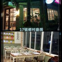 彰化縣美食 餐廳 異國料理 義式料理 17號鄉村廚房 照片