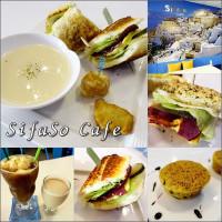 台中市美食 餐廳 異國料理 美式料理 SifaSo Café 發菓咖啡 照片