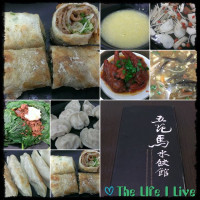 新北市美食 餐廳 中式料理 麵食點心 五花馬水餃館 照片