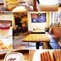 台北市美食 餐廳 咖啡、茶 咖啡館 Aussie Cafe 澳氏咖啡 照片