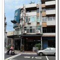 新竹縣美食 餐廳 中式料理 客家菜 福星飲食店 照片