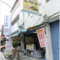 台東縣美食 餐廳 中式料理 小吃 呆呆熊牛肉麵 照片