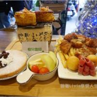 新北市美食 餐廳 咖啡、茶 咖啡、茶其他 樹兒咖啡Bagel tree 照片