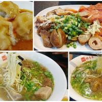 新竹縣美食 餐廳 中式料理 麵食點心 邱記排骨酥麵 照片