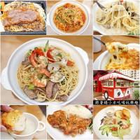 新竹縣美食 餐廳 異國料理 義式料理 Cindy P&J 義媽料理 照片