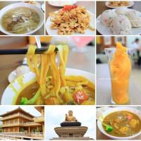 高雄市美食 餐廳 素食 素食 佛陀紀念館滴水坊 照片