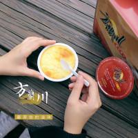 台南市美食 餐廳 飲料、甜品 飲料、甜品其他 方蘭川焦皮布丁 照片