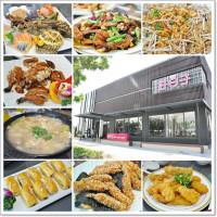 新北市美食 餐廳 中式料理 台菜 好日子餐廳 照片