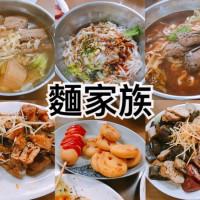 桃園市美食 餐廳 中式料理 中式料理其他 素食麵家族 照片