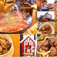 金門縣美食 餐廳 中式料理 台菜 金門良金牧場 照片