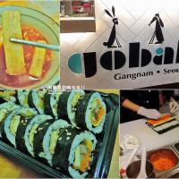 台北市美食 餐廳 異國料理 韓式料理 GoBab 照片