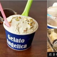 新竹縣美食 餐廳 飲料、甜品 冰淇淋、優格店 Gelato Angelica 照片