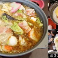 新竹市美食 餐廳 火鍋 火鍋其他 瓦町鍋物 照片