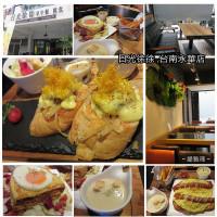 台南市美食 餐廳 咖啡、茶 歐式茶館 日光徐徐(台南永華店) 照片