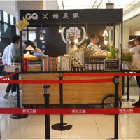 台北市美食 餐廳 飲料、甜品 冰淇淋、優格店 蜷尾家台北快閃店(信義新光三越A8) 照片