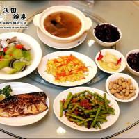 台北市美食 餐廳 中式料理 台菜 沃田辦桌 照片