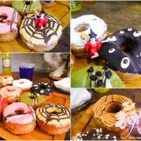台南市美食 餐廳 烘焙 烘焙其他 Crountt可拿滋 (台南店) 照片